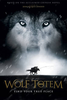 Wolf Totem SuperTicket The Movie