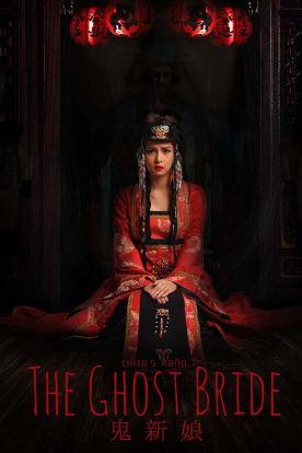 The Ghost Bride (Tagalog | English Subtitles)