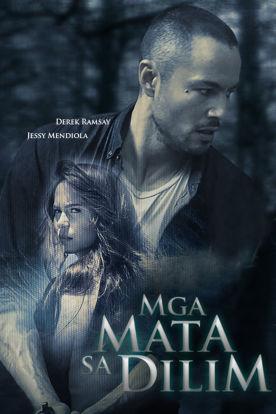 Mga Mata Sa Dilim (Tagalog I English Subtitles)