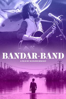Bandar Band (Persian | English Subtitles)