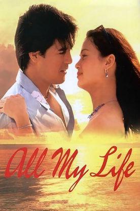 All My Life (Tagalog I English Subtitles)