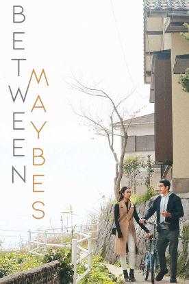 Between Maybes (Tagalog | English Subtitles)