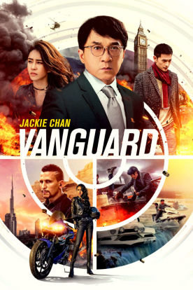 Vanguard (Mandarin | English Subtitles)