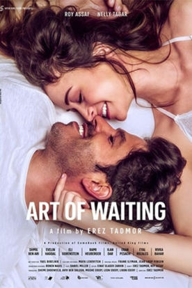 Art of Waiting