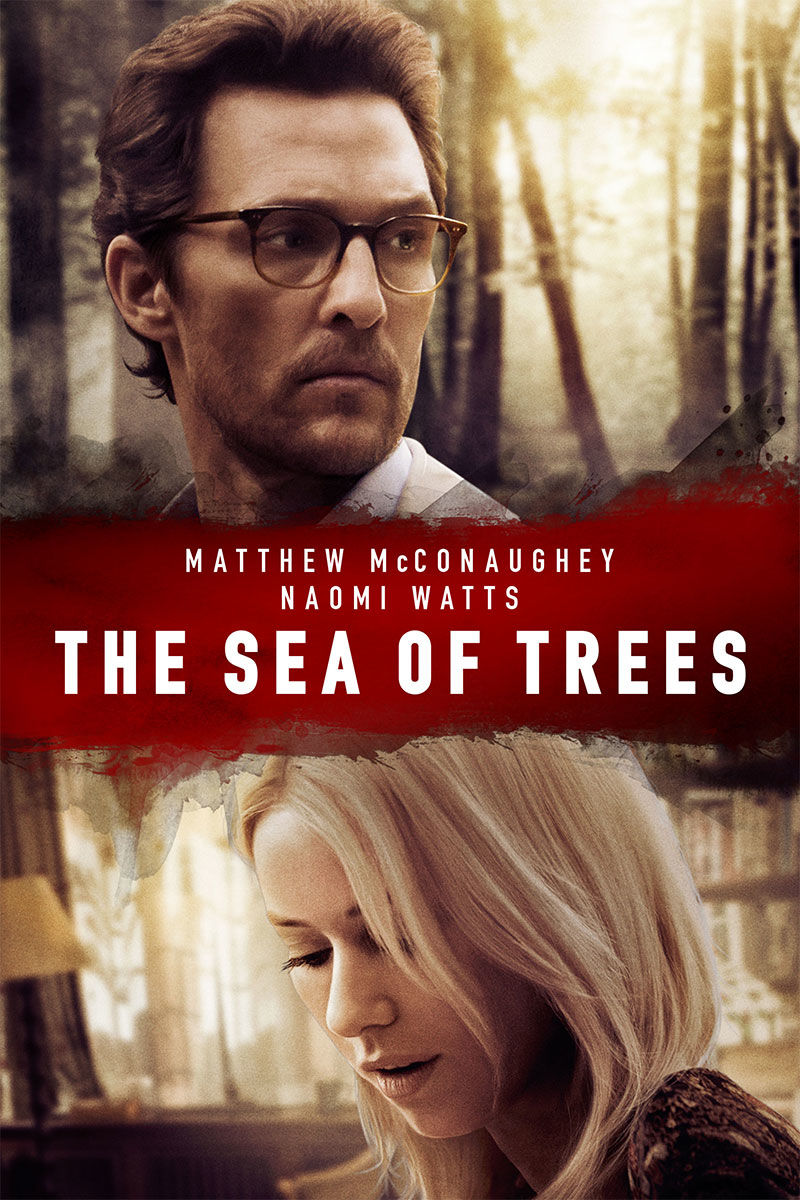 The Sea Of Trees, click to find out more